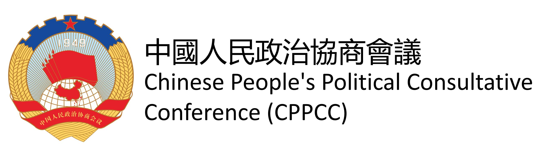 CPPCC Member, SongJiang, Shanghai