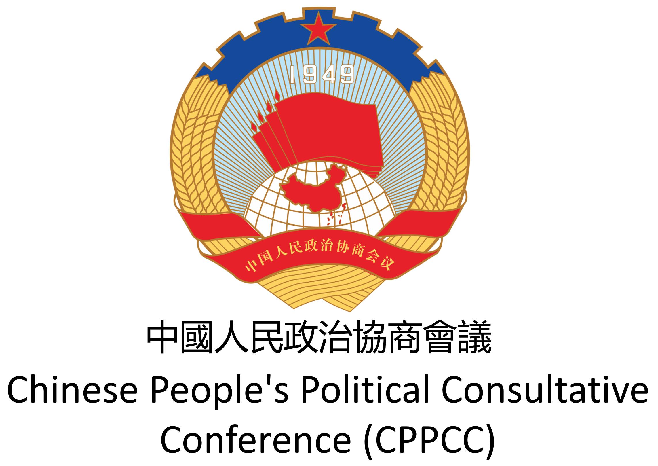 上海市松江政协委员