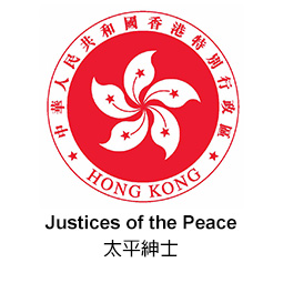 Justices of the Peace