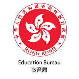 Hong Kong Scholarship for Excellence Scheme: Mentorship