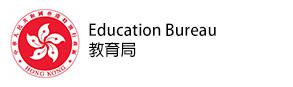 Hong Kong Scholarship for Excellence Scheme: Mentorship