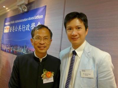 籌辦「香港公共行政學會年會」-- 曾鈺成先生Jasper Tsang予嘉賓演講