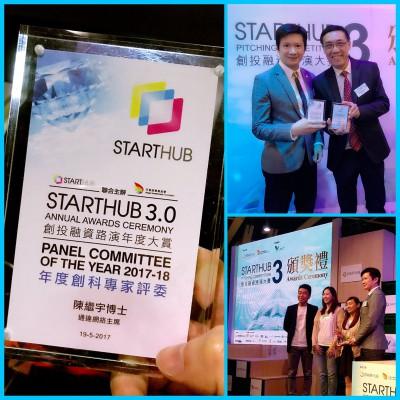 擔任「StartHub 3.0 創投融資路演年度大賞」專家評委