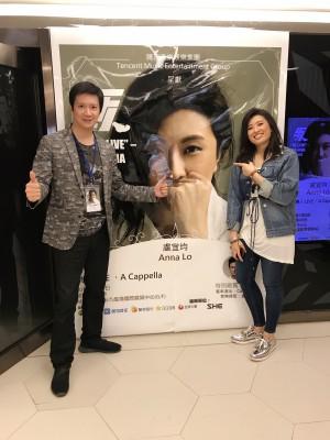 「樂人・Live」盧宜均音樂會 Aca-Anna Concert