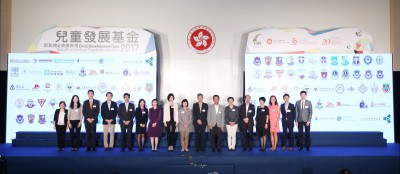 20170924-02-CDF Ceremony_Project Kick-Off Activity_All Guests-3