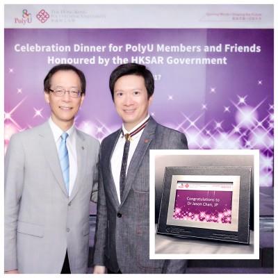 多謝香港理工大學及校長唐偉章教授的祝賀太平紳士JP的委任