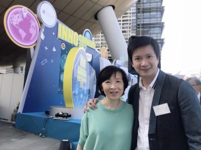 創新科技嘉年華2017 INNO CARNIVAL