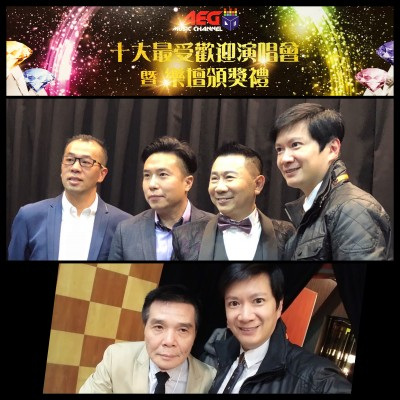 多謝邀請出席 #AEG #輝皇娛樂 主辦 #WeFi 贊助的演唱會暨頒獎禮