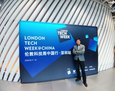 LondonTechWeek-Shenzhen20180524a