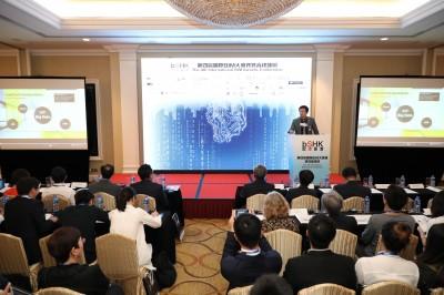 第4屆國際BIM大獎賽 暨高峰論壇
