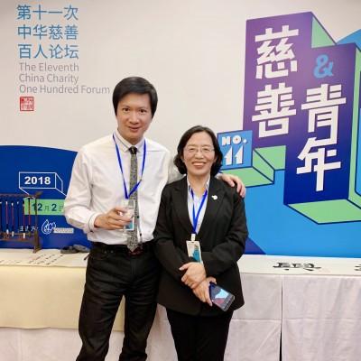 China-Philanthropic-100-20181202b