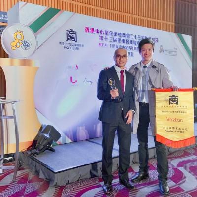 Mentee公司Veztan榮獲2019鵬程中小企創意創業獎