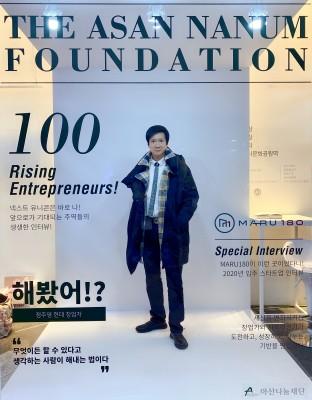 JasonChan-Comeup-Korea-20191128-C