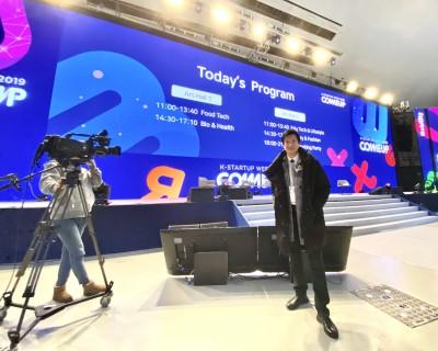 到首爾參加韓國創業週 K-Startup Week 2019ComeUp擔任點評嘉賓