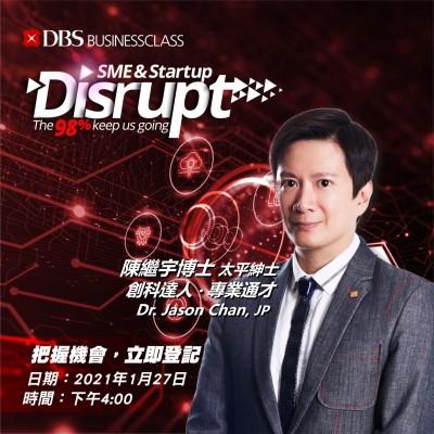 JasonChan-DBS-20210115-FB